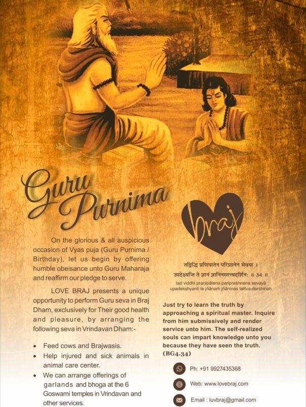 Guru Purnima (1)